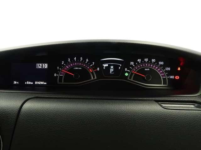 G・Lホンダセンシング 2年保証付 衝突被害軽減ブレーキ クルーズコントロール メモリーナビ  サイド&カーテンエアバッグ LEDヘッドライト オートライト 純正AW ETC スマートキー ワンオーナー(8枚目)
