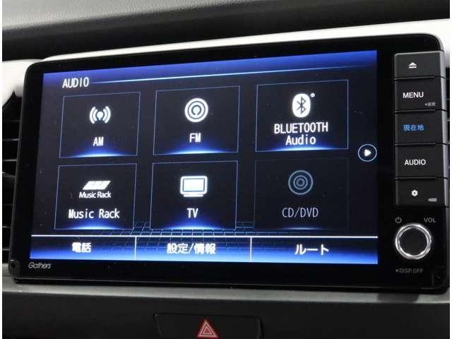 e:HEVホーム 2年保証付 デモカー 衝突被害軽減ブレーキ サイド&カーテンエアバッグ ワンオーナー車 メモリーナビ フルセグTV バックカメラ スマートキー ETC LEDヘッドライト オートライト(5枚目)