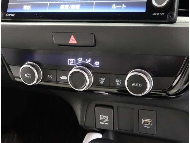 e:HEVホーム 2年保証付 デモカー 衝突被害軽減ブレーキ サイド&カーテンエアバッグ ワンオーナー車 メモリーナビ フルセグTV バックカメラ スマートキー ETC LEDヘッドライト オートライト(9枚目)