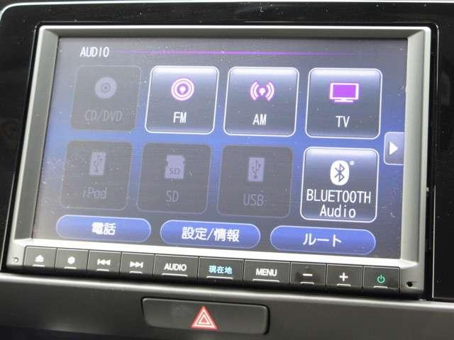 ホーム 2年保証付 デモカー 衝突被害軽減ブレーキ サイド&カーテンエアバッグ ドライブレコーダー メモリーナビ フルセグTV バックカメラ 純正アルミホイール LEDヘッドライト オートライト(5枚目)