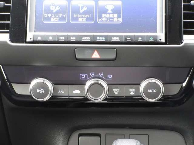 ホーム 2年保証付 デモカー 衝突被害軽減ブレーキ サイド&カーテンエアバッグ ドライブレコーダー メモリーナビ フルセグTV バックカメラ 純正アルミホイール LEDヘッドライト オートライト(9枚目)