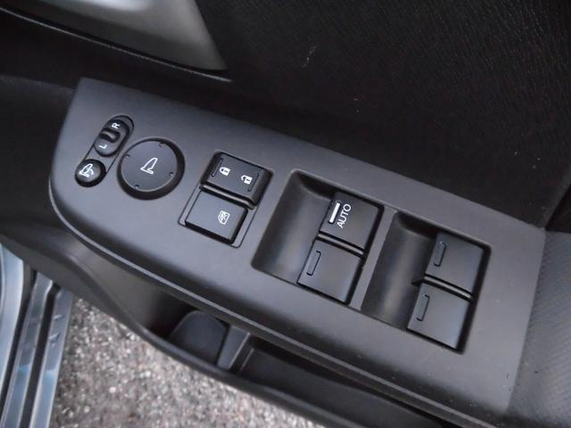 ホンダ ステップワゴン G コンフォートセレクション 9インチ純正ナビ 両側パワスラ