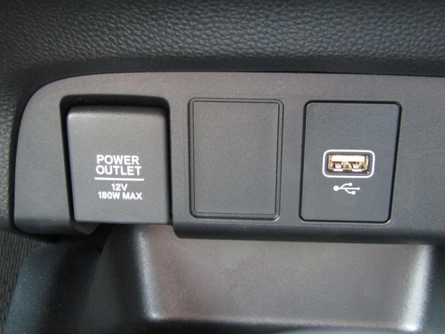 リュクス 純正ナビ 地デジ Bluetooth リヤカメラ 純正ドラレコ シートヒーター ステアリングヒーター(19枚目)
