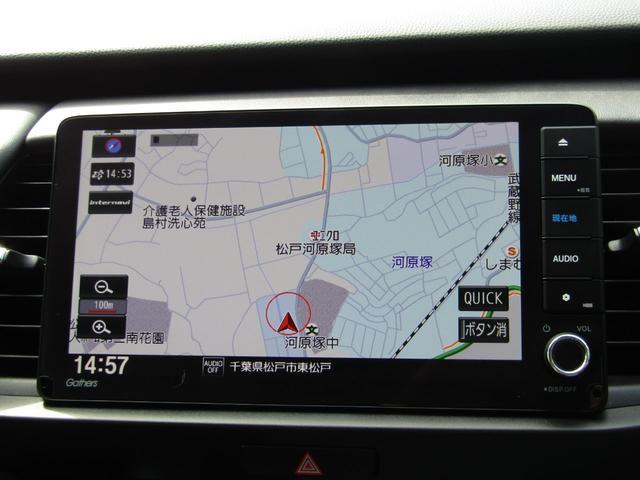 リュクス 純正ナビ 地デジ Bluetooth リヤカメラ 純正ドラレコ シートヒーター ステアリングヒーター(21枚目)