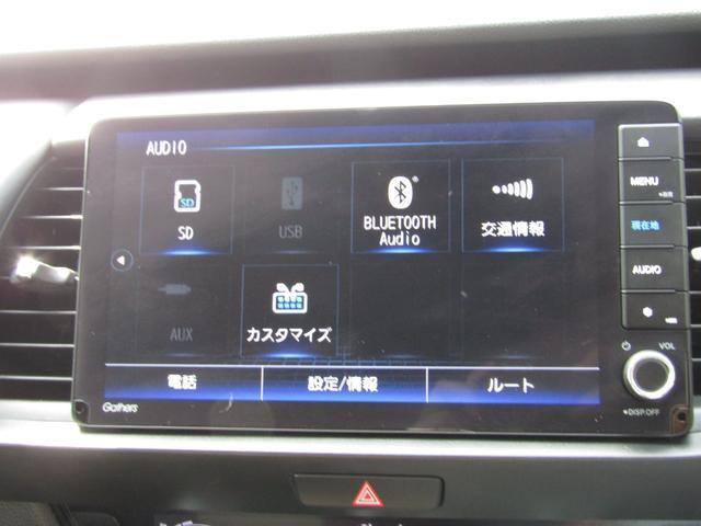 リュクス 純正ナビ 地デジ Bluetooth リヤカメラ 純正ドラレコ シートヒーター ステアリングヒーター(23枚目)