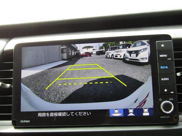 リュクス 純正ナビ 地デジ Bluetooth リヤカメラ 純正ドラレコ シートヒーター ステアリングヒーター(24枚目)
