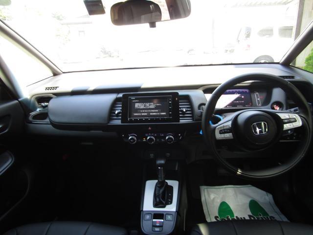 リュクス 純正ナビ Bluetooth リヤカメラ 純正ドラレコ シートヒーター ステアリングヒーター(12枚目)