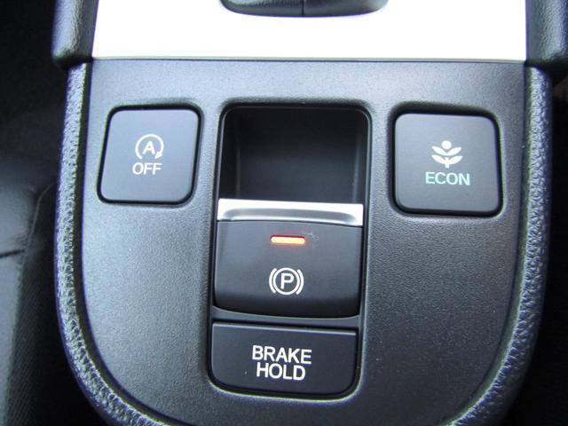 リュクス 純正ナビ Bluetooth リヤカメラ 純正ドラレコ シートヒーター ステアリングヒーター(19枚目)