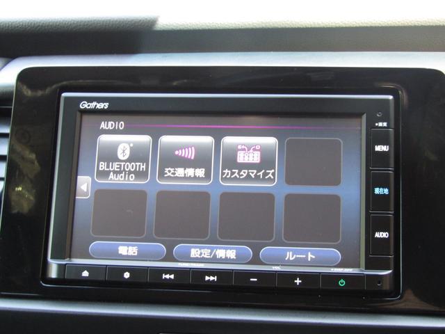 リュクス 純正ナビ Bluetooth リヤカメラ 純正ドラレコ シートヒーター ステアリングヒーター(24枚目)