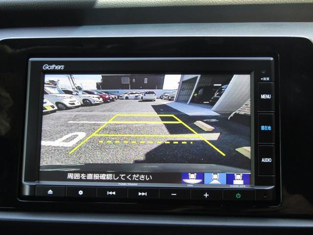 リュクス 純正ナビ Bluetooth リヤカメラ 純正ドラレコ シートヒーター ステアリングヒーター(25枚目)