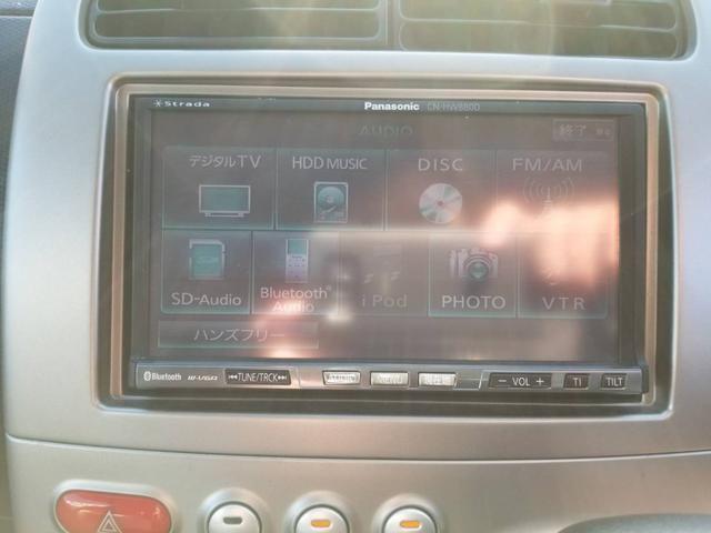 三菱 eKスポーツ XS HDDナビ 地デジTV 左側パワースライド HID