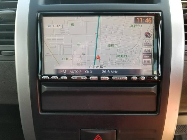 20Xt ハイパールーフ メモリーナビ 地デジTV Bカメラ(7枚目)