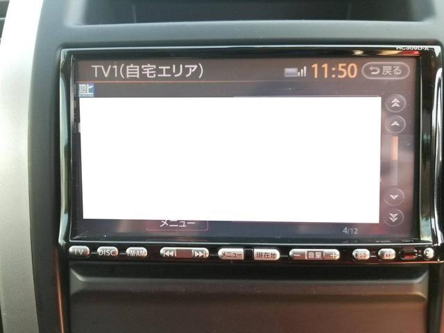 20Xt ハイパールーフ メモリーナビ 地デジTV Bカメラ(8枚目)