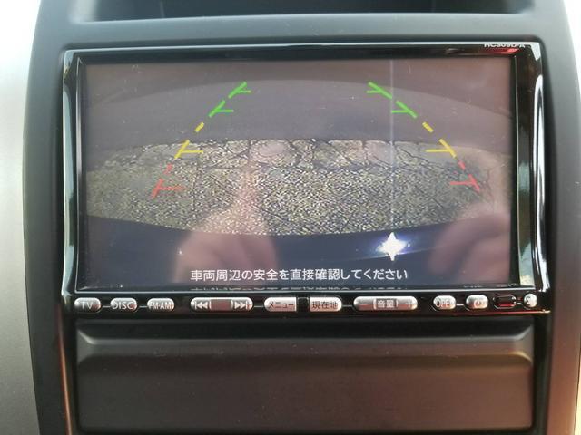 20Xt ハイパールーフ メモリーナビ 地デジTV Bカメラ(9枚目)