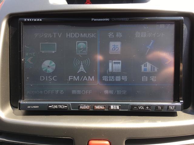 トヨタ ラッシュ G Lパッケージ HDDナビ 地デジTV HID
