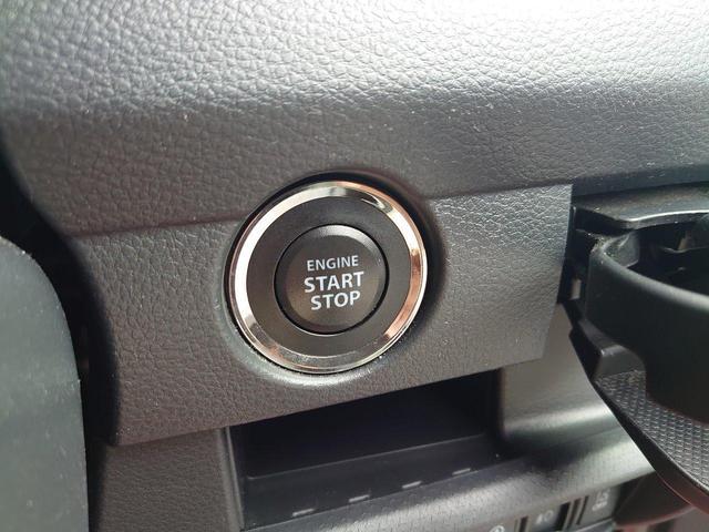 Xターボ 1オーナー レーダーブレーキサポート メモリーナビ 地デジ バックカメラ キーフリー キセノン シートヒーター(22枚目)