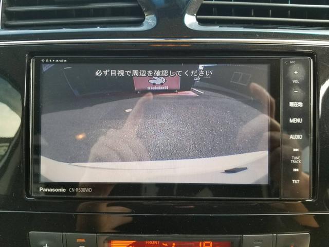 ハイウェイスター S-ハイブリッド 1オーナー ストラーダナビ 地デジ バックカメラ ETC 両側パワースライドドア スマートキー(11枚目)