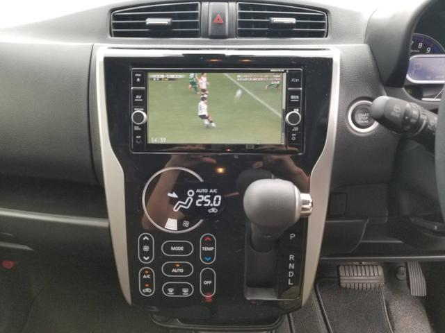 ハイウェイスター Gターボ 1オーナ-車 SDナビ 地デジ Bluetooth Bカメラ アラウンドビューカメラ HIDヘッドライト クルコン(13枚目)