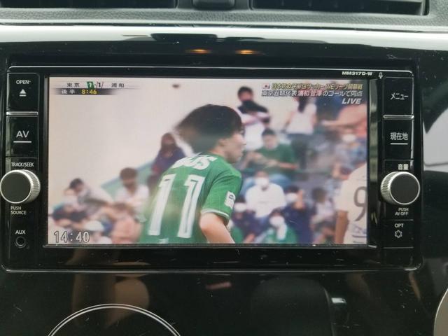 ハイウェイスター Gターボ 1オーナ-車 SDナビ 地デジ Bluetooth Bカメラ アラウンドビューカメラ HIDヘッドライト クルコン(14枚目)
