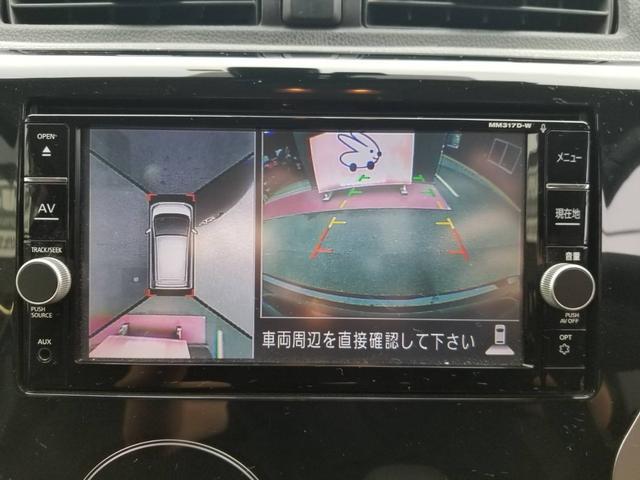 ハイウェイスター Gターボ 1オーナ-車 SDナビ 地デジ Bluetooth Bカメラ アラウンドビューカメラ HIDヘッドライト クルコン(15枚目)