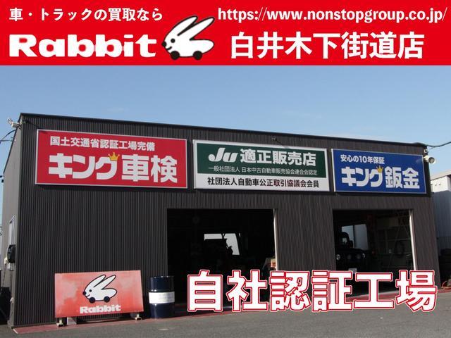 ハイウェイスター Gターボ 1オーナ-車 SDナビ 地デジ Bluetooth Bカメラ アラウンドビューカメラ HIDヘッドライト クルコン(35枚目)