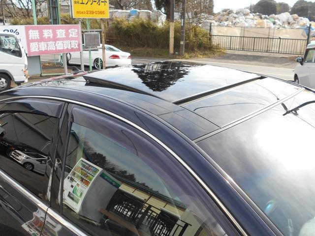 250XL スタイリッシュガラスルーフ 運・助パワーシート 助手席オットマン ウッドパネル キセノンヘッドライト ウィンカードアミラー 盗難防止システム AAC エアバック ナビ キーレス ETC(11枚目)