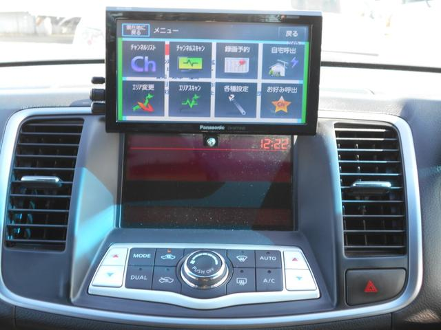 250XL スタイリッシュガラスルーフ 運・助パワーシート 助手席オットマン ウッドパネル キセノンヘッドライト ウィンカードアミラー 盗難防止システム AAC エアバック ナビ キーレス ETC(17枚目)