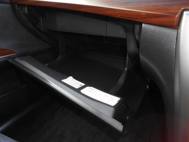 250XL スタイリッシュガラスルーフ 運・助パワーシート 助手席オットマン ウッドパネル キセノンヘッドライト ウィンカードアミラー 盗難防止システム AAC エアバック ナビ キーレス ETC(22枚目)