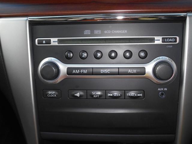 250XL スタイリッシュガラスルーフ 運・助パワーシート 助手席オットマン ウッドパネル キセノンヘッドライト ウィンカードアミラー 盗難防止システム AAC エアバック ナビ キーレス ETC(23枚目)