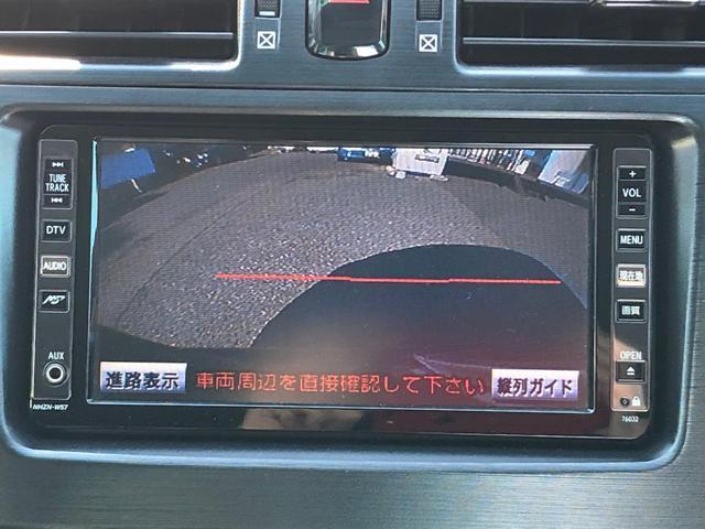 350G パワーシート(運・助) スマートキー 電動ミラー バックカメラ TRDマフラー 純正アルミホイール ETC 純正HDDナビ(TV DVD CD AM FM) エアバック(運・助・カーテン) キーレス(17枚目)