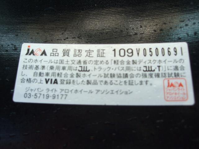 3.5SPパッケージ☆エアロ&20インチ☆黒革☆SR☆マフラ(8枚目)