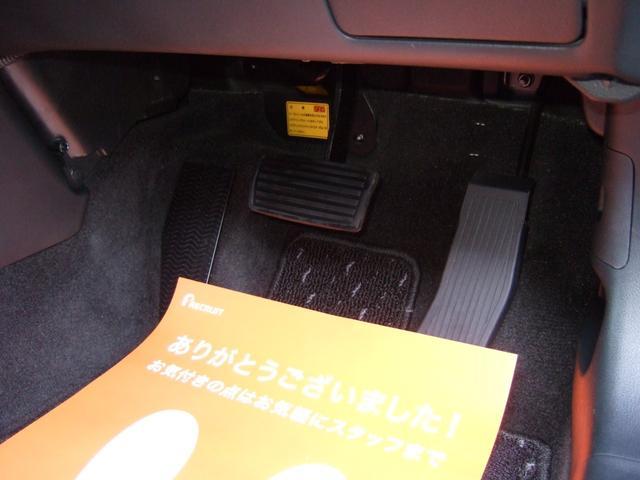 「ホンダ」「アコードワゴン」「ステーションワゴン」「千葉県」の中古車34