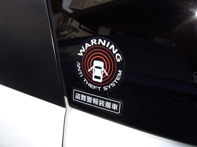 「日産」「ノート」「コンパクトカー」「千葉県」の中古車18