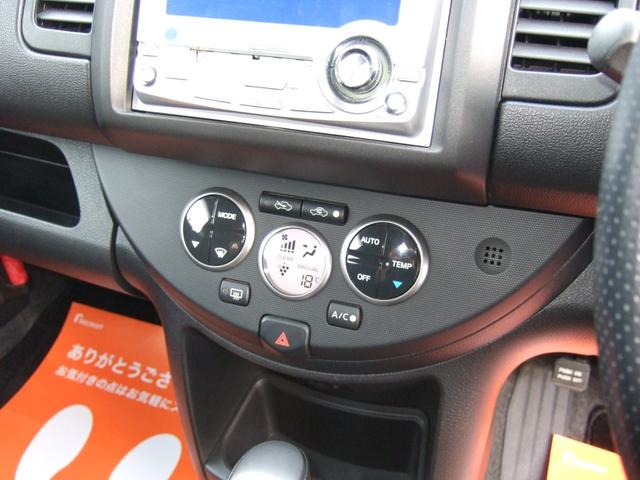 「日産」「ノート」「コンパクトカー」「千葉県」の中古車32