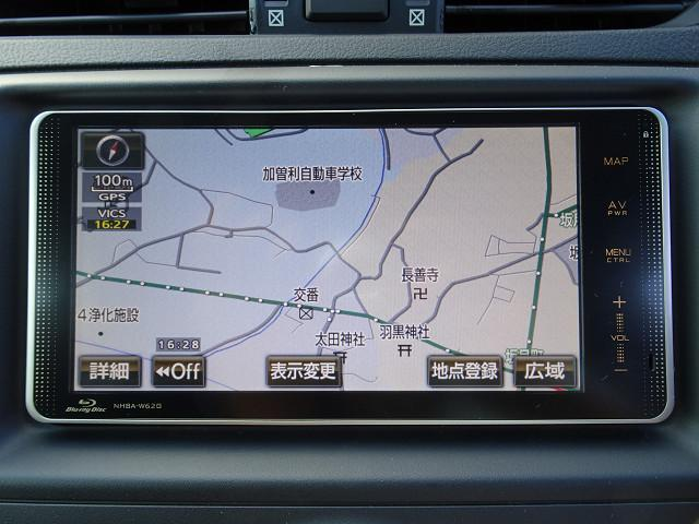 「トヨタ」「マークX」「セダン」「千葉県」の中古車33