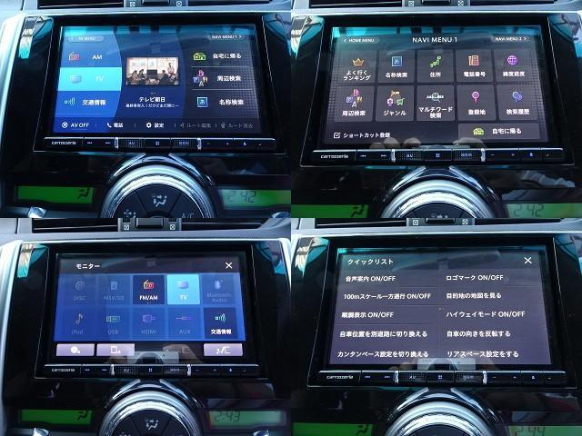 「トヨタ」「マークX」「セダン」「千葉県」の中古車36