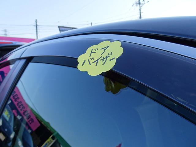 「トヨタ」「マークX」「セダン」「千葉県」の中古車53