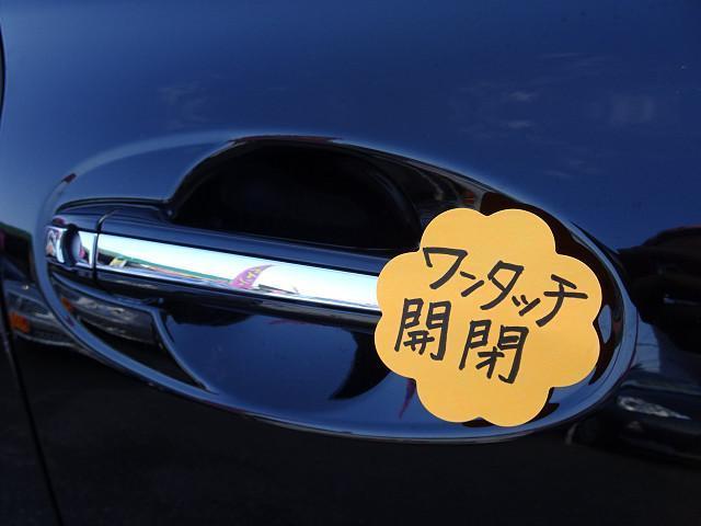 「トヨタ」「マークX」「セダン」「千葉県」の中古車55