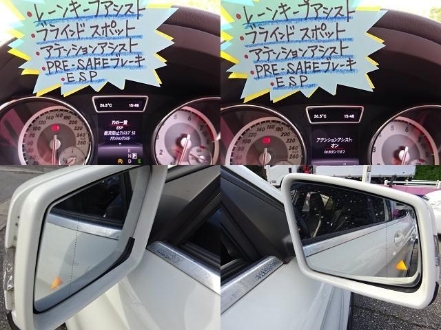 GLA180 スポーツ AMG18インチAW ハーフレザー ディーラー整備車 パワーバックドア(20枚目)