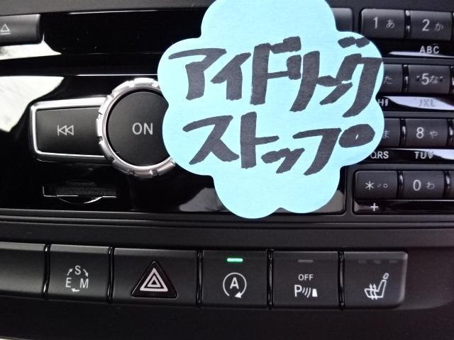 GLA180 スポーツ AMG18インチAW ハーフレザー ディーラー整備車 パワーバックドア(23枚目)