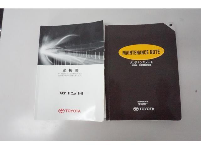 1.8S スマートキー 禁煙車 ナビ Bカメラ HID(16枚目)