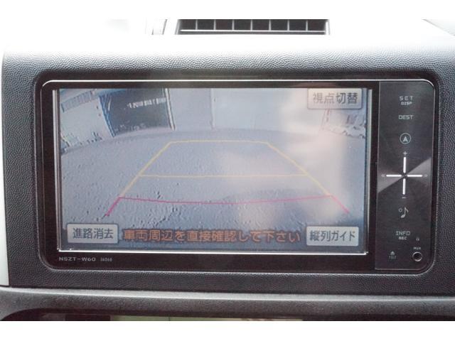 1.8S スマートキー 禁煙車 ナビ Bカメラ HID(19枚目)