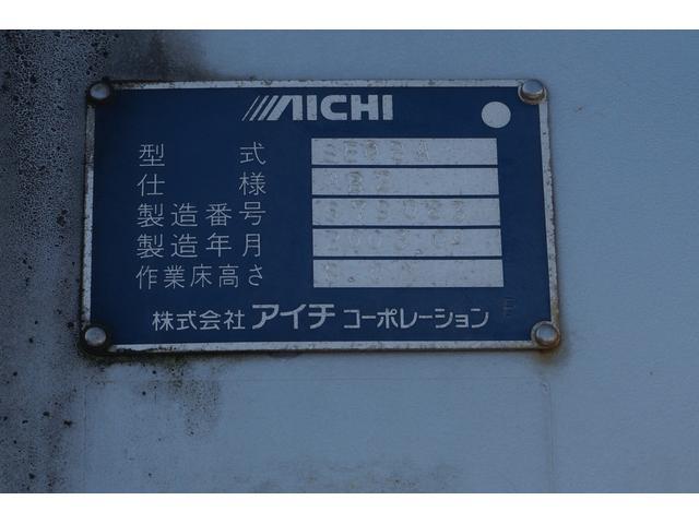 高所作業車 アイチ製電工仕様 ナビ Bカメラ走行6.9万(17枚目)