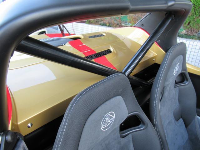「ロータス」「ロータス 3イレブン」「オープンカー」「埼玉県」の中古車18