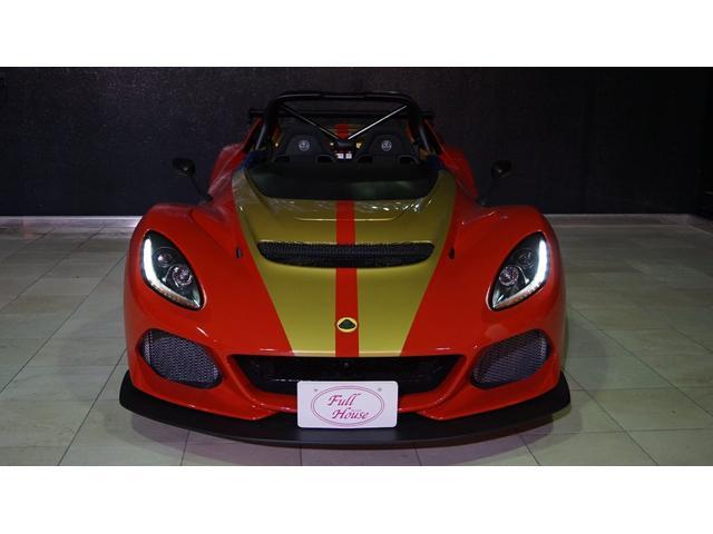 「ロータス」「ロータス 3イレブン」「オープンカー」「埼玉県」の中古車31