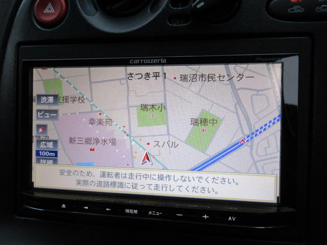 「マツダ」「RX-7」「クーペ」「埼玉県」の中古車16