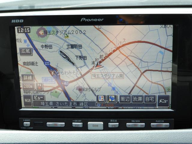 「マツダ」「RX-8」「クーペ」「埼玉県」の中古車19