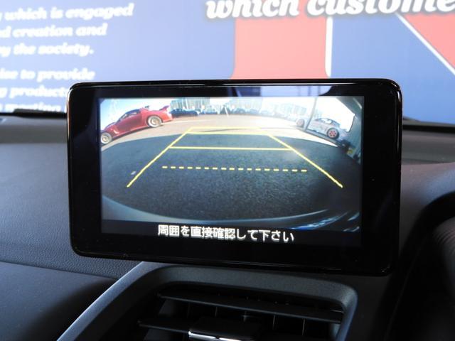 バックカメラが付いているので駐車も安心!