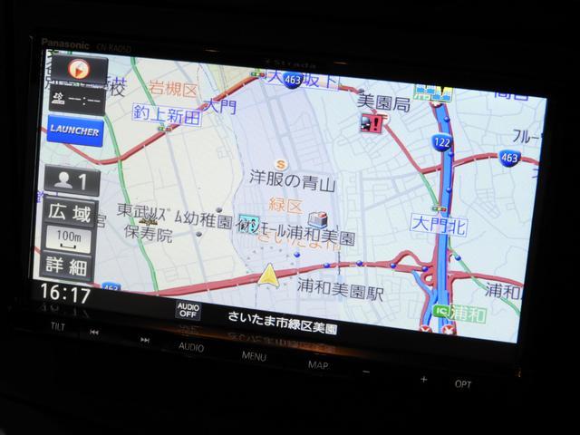 「マツダ」「RX-7」「クーペ」「埼玉県」の中古車17
