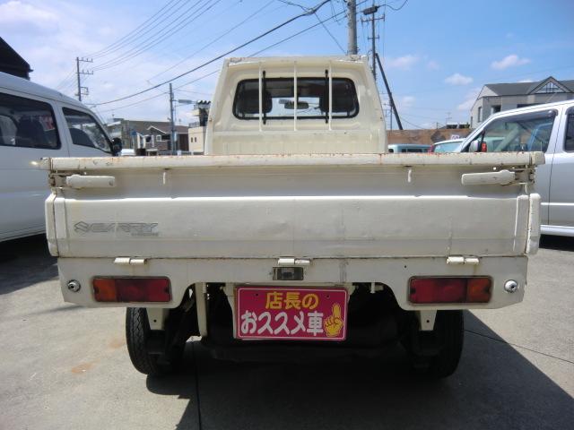 KC 4速マニュアル(7枚目)